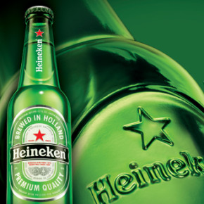 HEINEKEN NEW BOTTLE LOOK