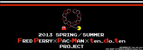 pacman1