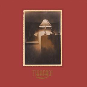 ALBUM REVIEW: TIGAPAGI // ROEKMANA'S REPERTOIRE