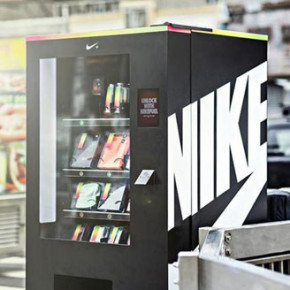 TECHNOLOGY // NIKE+ FUELBOX VENDING MACHINE
