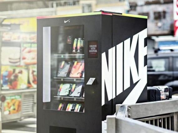 nike-fuelbox-vending-machine-04-570x425