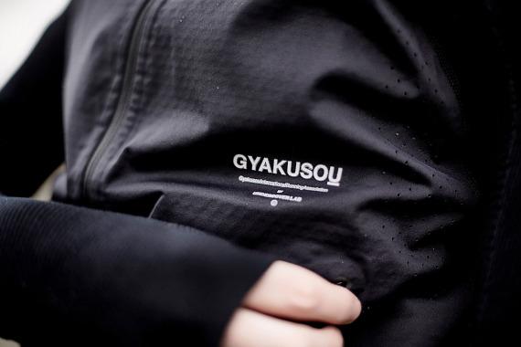 end-nike-gyakusou-12-570x380