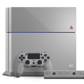 MAVE ON GADGET // SONY PLAYSTATION 4 – 20TH ANNIVERSARY EDITION