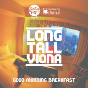 "SUNDAY POP RECORDS MERILIS SINGLE ""LONG TALL VIONA"" MILIK GOOD MORNING BREAKFAST"