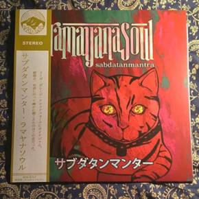 """RAMAYANA SOUL // RILIS ALBUM """"SABDATANMANTRA"""" DALAM FORMAT LP 12"""