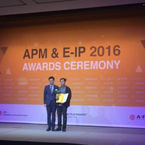 EDWIN // MEMENANGKAN PENGHARGAAN BUSAN AWARD DI ASIAN PROJECT MARKET 2016