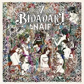 NAIF '7 BIDADARI' // ALBUM RELEASE