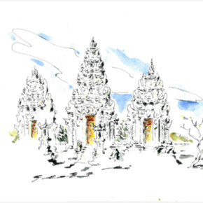 "PULLMAN BALI MELUNCURKAN ""IMPRESSION OF INDONESIA"" ARTIST PLAYGROUND"