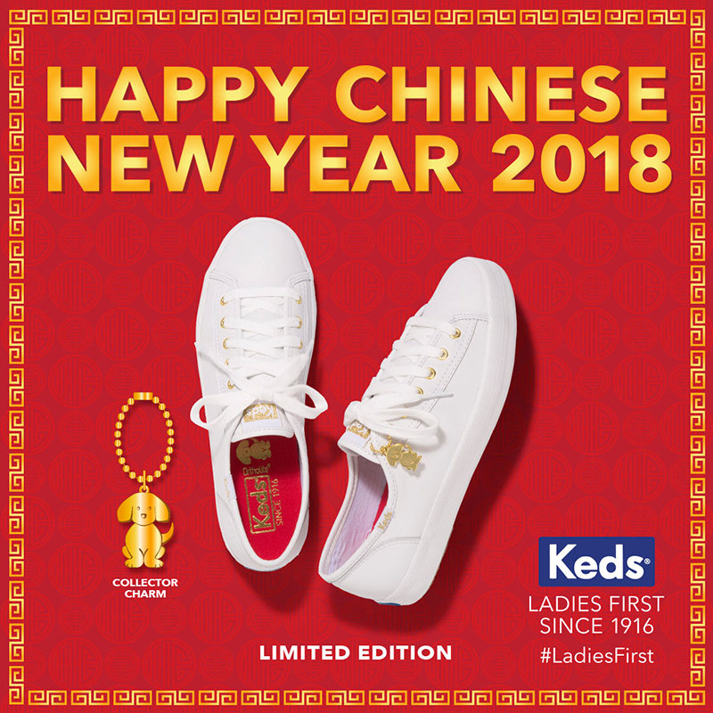 Keds-Year-of-The-Dog-2