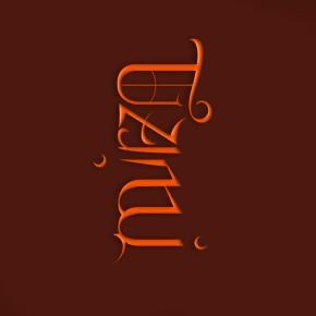 DETAK EP RELEASE // CHARITA UTAMI & YUDHISTIRA MIRZA