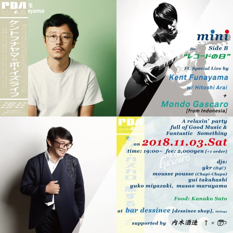 RAJAKELANA Release Party - Tokyo