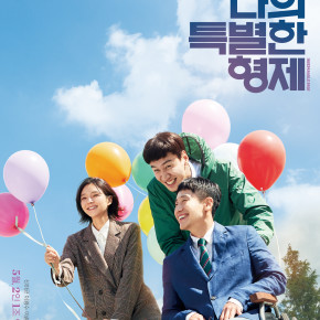 LAGU HAPPY MENJADI SOUNDTRACK FILM KOREA