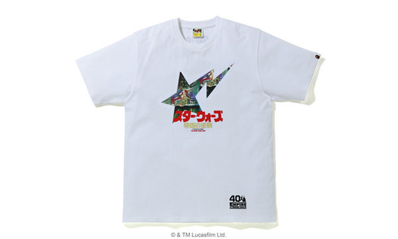 Bape-x-Star-Wars-07