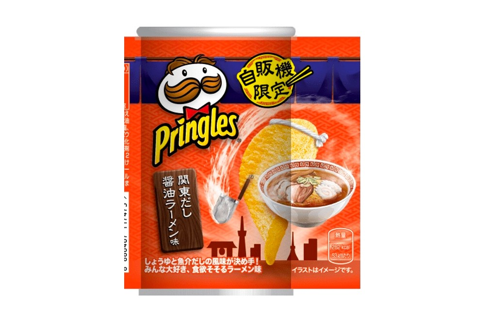 https___hypebeast.com_image_2020_07_kanto-dashi-shoyu-ramen-pringles-japan-release-001