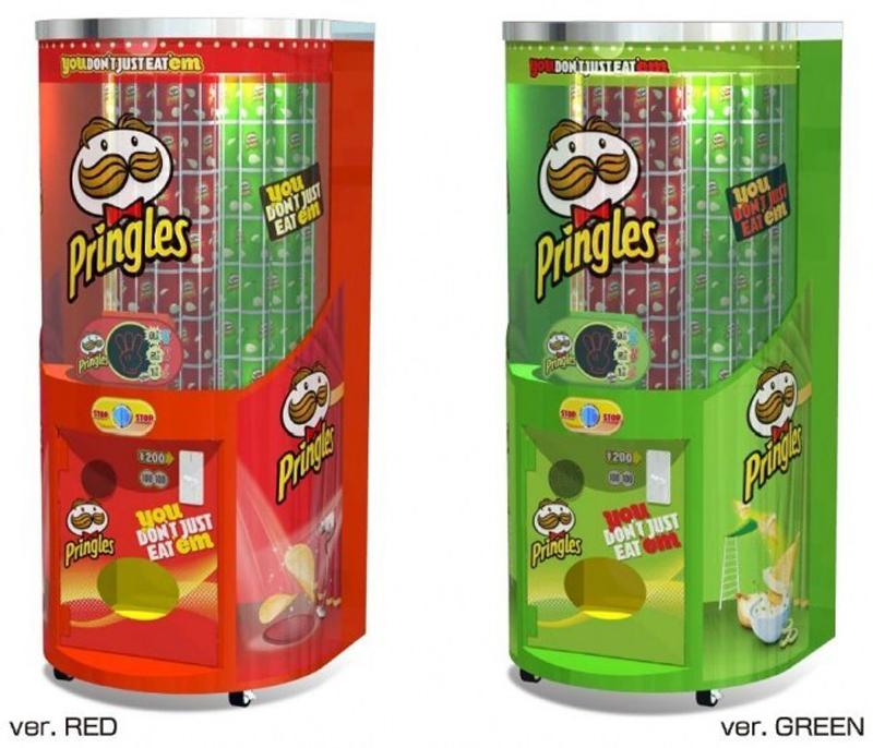 pringles-01