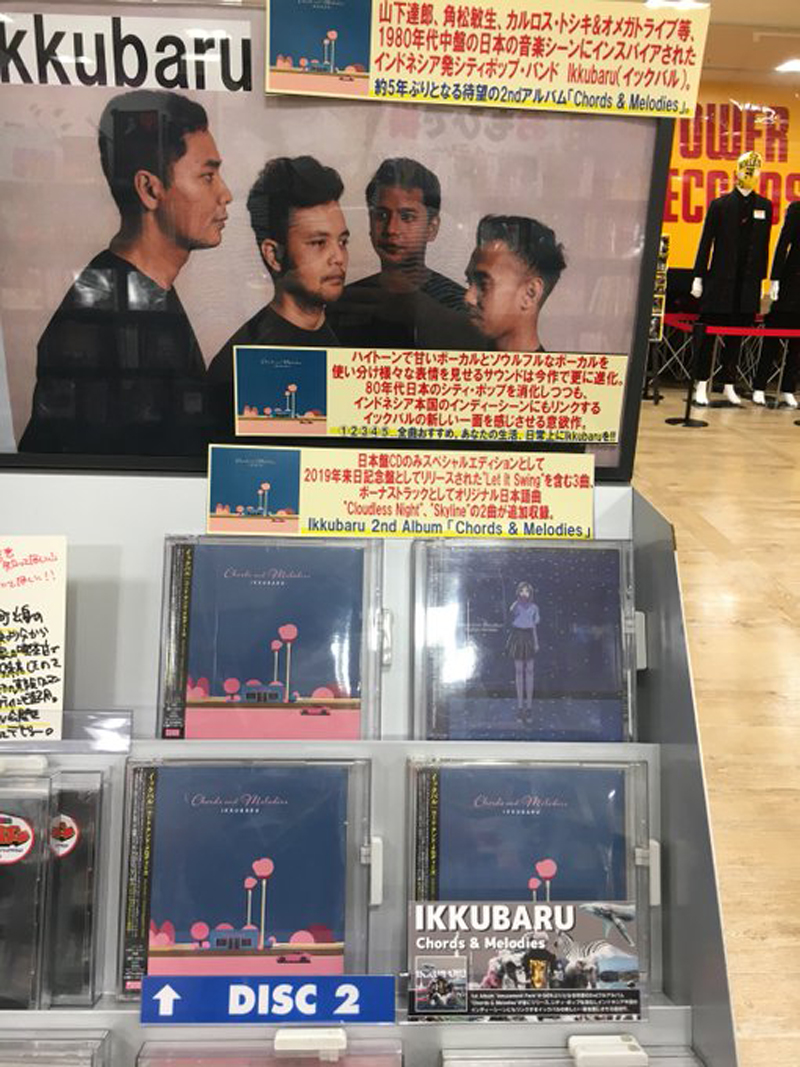 Tower-Records-Kinshicho