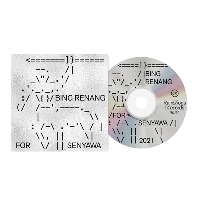 Bing-Renang-for-Senyawa-jakarta-edition-isi-2