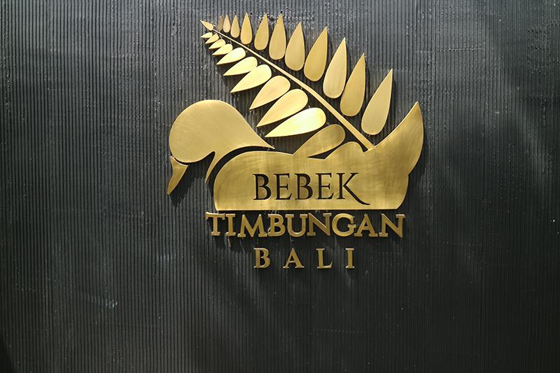 bebek-timbungan-logo-body-1