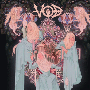 """VOICE OF BACEPROT // RILIS SINGLE """"GOD, ALLOW ME (PLEASE) TO PLAY MUSIC"""""""
