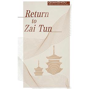 "NATIONAL GEOGRAPHIC // MENAYANGKAN FILM ""RETURN TO ZAI TUN"""