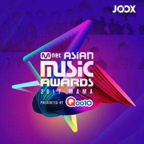 SUKA K-POP? CATAT TANGGALNYA DAN TONTON DARI JOOX!