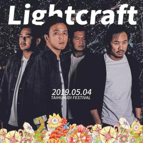 LIGHTCRAFT AKAN TAMPIL DI TAIHU MIDI FESTIVAL 2019