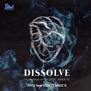 """PIYU // MERILIS SINGLE """"DISSOLVE"""""""