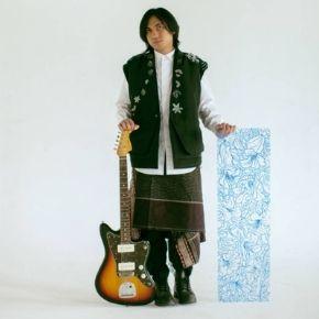 """GERALD SITUMORAN // RILIS EP """"SAGA"""""""
